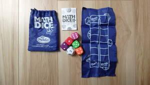 ●MATH DICE Jr. マスダイスジュニア 計算ゲーム すごろく 足し算引き算 知育 脳トレ Thinkfun シンクファン●