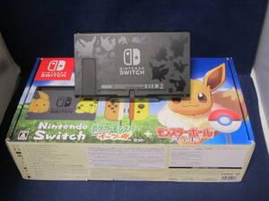 【ソフト & 本体のみ】Nintendo Switch 本体 ポケットモンスター Let's Go! イーブイセット ニンテンドースイッチ ポケモン
