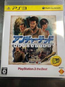 【PS3】 アンチャーテッド 黄金刀と消えた船団☆