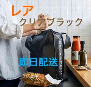 【限定レア】大人気 完売!DEAN & DELUCA ショッピングバッグ クリアブラック エコバッグ