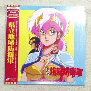 LD OVA префектура . The Earth Defense Army DVD не продажа произведение оригинальное произведение * дешево .. один . выступление * журавль ..., старый ..,. рисовое поле . глава, колокольчик ..., глубокий видеть .., рисовое поле средний превосходящий .,... др.