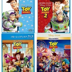 Blu-ray トイストーリー 1 2 3 4 完結セット 1と3の純正ケース付