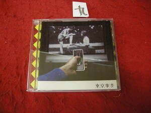 九CD! 東京事変 OSCA  椎名林檎