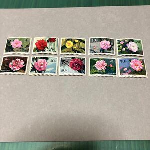 更にギリギリ値下げしました!中国切手T、37雲南椿10種完
