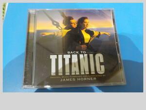 タイタニック  BACK TO TITANIC  バック・トゥ・タイタニック   サウンドトラック