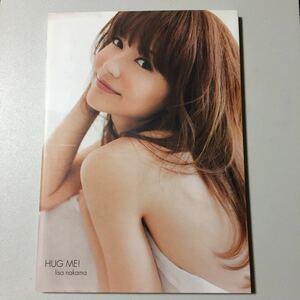 ☆仲間リサ フォトブック 『HUG ME!』 限定特典写真付☆
