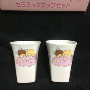 リトルツインスターズ 動物柄セラミックカップセット キキララ2005