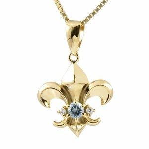 ネックレス メンズ アクアマリン ダイヤモンド イエローゴールドk18 ユリの紋章 ペンダント 18金 シンプル 人気 チェーン 男性用 送料無料