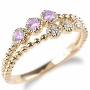 18金 リング レディース ダイヤモンド ピンクサファイア 2連 指輪 ピンクゴールドk18 ボール ダイヤ 婚約指輪 ピンキーリング 送料無料