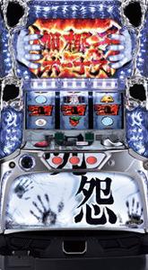 Real Equipment Fujisu Curse FSC coin with unnecessary machine