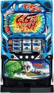 Real machine Yamasa Monkey Turn 3 coin unwanted machine