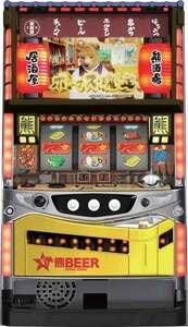 Active machine net Kuma wine 2 chome store coin unwanted machine