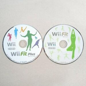 【任天堂】Wiiフィット・Wiiフィットプラス