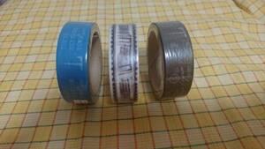 スカイツリー マスキングテープ 東京 青 白 茶 NATURAL KITCHEN 15mm 1.5cm 3色 3個セット 限定 ソラマチ ブルー ホワイト ブラウン