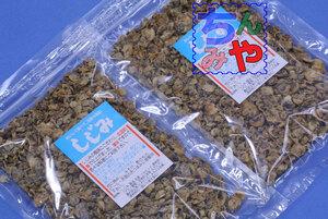 珍味しじみ (130g×2p) 薄味の 乾燥しじみ! おつまみシジミ、お味噌汁の具材、しじみご飯 等お料理に便利 干ししじみ~【送料込】