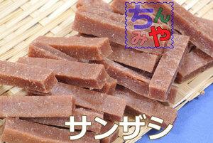 サンザシ(どっさり1kg)山査子の実のお菓子、柔らかいドライさんざし♪【送料込】