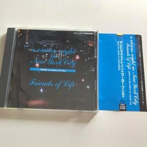 中古CD A Vicious Night In New York City Friends Of Life レニー・ピケット トム・バーニー ソニー・エモリー 傑作アーバン・グルーヴ