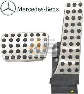 【M's】X253 GLCクラス / W222 W217 Sクラス 純正品 アルミペダルセット 2点//メルセデスベンツ AMG 正規品 000-290-0500 0002900500