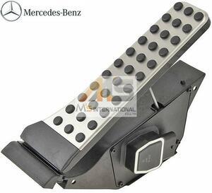 【M's】W222 W217 Sクラス / R231 SLクラス (セダン/クーペ) 純正品 アクセルペダル モジュール//ベンツ AMG 2223001100 222-300-1100