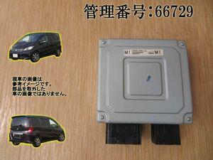 H25 フリードスパイク GB3 パワステコンピューター/PSコンピューター/パワステコントロールユニット
