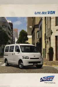 自動車 カタログ トヨタ ライトエース バン 400系 4代目 2010年 平成22年 7月 TOYOTA LITEACE VAN パンフレット タウンエース 商用車 400