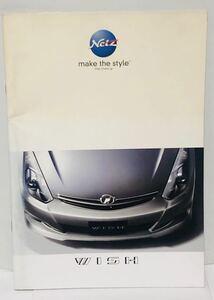絶版車 カタログ トヨタ ウィッシュ 10系 初代 2005年 平成17年 9月 TOYOTA WISH パンフレット 乗用車 20 自動車 書籍 10 廃盤 旧車 車 05