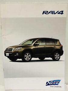 絶版車 カタログ トヨタ RAV4 3代目 30系 2010年 平成22年 8月 TOYOTA ラヴフォー パンフレット 乗用車 自動車 車 書籍 旧車 30 2010 22