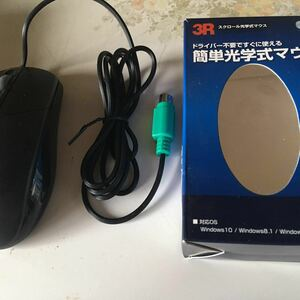 本日発送!3R簡単光学式マウス「デスクトップ用」