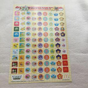 2013 スケジュールシール McDonald's マクドナルド マック ハッピーセット マクド ポケモン ポケットモンスター Pocket Monsters pokemon