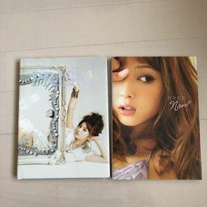 値下げ 美品 佐々木 希 「PRISM」 & 「Non」 のセット