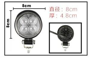 ★送料無料★汎用 LEDフォグライト フォグランプ ワークライト 作業灯 バイク 12V補助灯 改造 カスタム レストア オートバイ414201