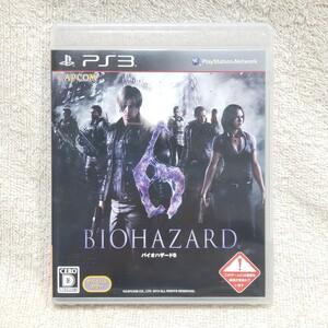 バイオハザード6 PS3