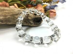 Crystal Power Center Bracete Натуральный камень Латунь 10 мм Мужские женщины (Rondel: Silver) Удачи Не удачи несколько бусин