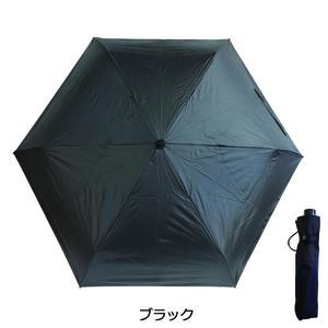 送料無料 傘 メンズ 折りたたみ傘 日傘 雨傘 晴雨兼用 匠 6本骨 58cm JK104 UVカット 男性用 紳士用 シンプル 手開き 雨具 レイングッズ