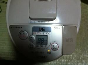 タイガー VE電気ポット PVW-A220 一応ジャンク品