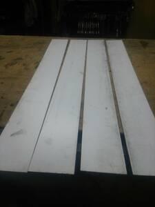ステンレス切り板 約1300×130×t2.0 4枚