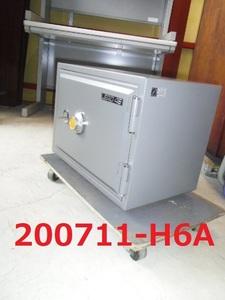 маленький размер несгораемый сейф / вдавлено входить для / dial тип / diamond /83 год / б/у быстрое решение товар /* товар номер 200711-H6A