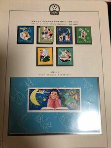 中国切手 小型シート 少年たち