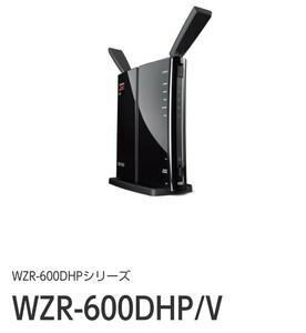 Wi-Fiルーター WZR600DHP BUFFALO