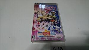 SONY PSP プレイステーション ポータブル PlayStation ソフト 動作確認済 魔法少女リリカルなのはA's portable バンプレスト ゲーム 中古