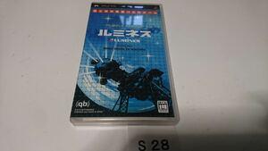 SONY PSP プレイステーション ポータブル PlayStation ソフト 動作確認済 puzzle × music ルミネス lumines バンダイ ゲーム 中古