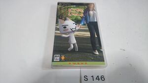 どこでもいっしょ ソニー SONY PSP プレイステーション ポータブル PlayStation ソフト 動作確認済 ゲーム 中古
