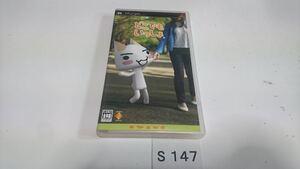どこでもいっしょ SONY PSP プレイステーション ポータブル PlayStation ソフト 動作確認済 ゲーム 中古