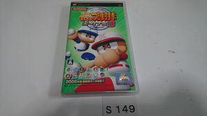 実況 パワフルプロ野球 ポータブル3 SONY PSP プレイステーション ポータブル PlayStation ソフト 動作確認済 コナミ ゲーム 中古
