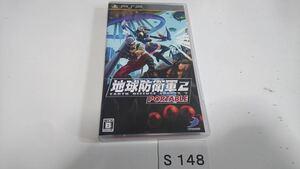 地球防衛軍 SONY PSP プレイステーション ポータブル PlayStation ソフト 動作確認済 中古 ゲーム D3PUBLISER