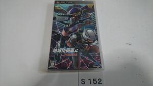 地球防衛軍2 SONY PSP プレイステーション ポータブル PlayStation ソフト 動作確認済 D3publisher ゲーム 中古