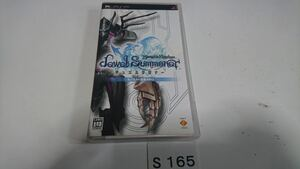 ジュエルサモナー SONY PSP プレイステーション ポータブル PlayStation ソフト 動作確認済 ゲーム 中古 モンスター 召喚 RPG ゲーム