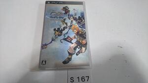 キングダム ハーツ バース バイ スリープSONY PSP プレイステーション ポータブル PlayStation ソフト 動作確認済 中古 スクエアエニックス