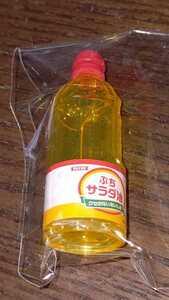 リーメントバラ売り サラダ油 A-1 新品