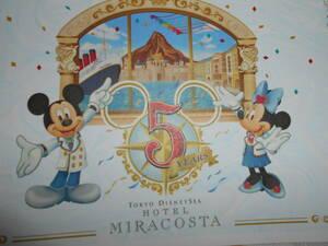 非売品★TDR ホテルミラコスタ 5周年記念ポストカード